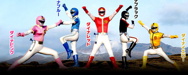 Dynamic Rangers Blue Dynamic Rangers 210 70