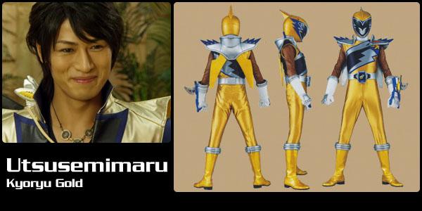Zyuden Sentai Kyoryuger - Utsusemimaru  Kyoryu Gold Zyuden Sentai Kyoryuger Gold
