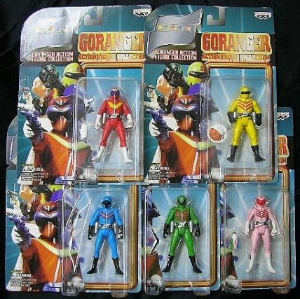 Himitsu Sentai Goranger 2000 To Now Super Sentai Central